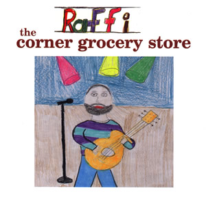 Corner Grocery Store (album cover)